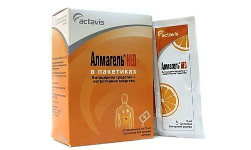 Также препарат выпускается в пакетиках с разовой дозой (10 мл суспензии) - в картонной упаковке по 10 шт