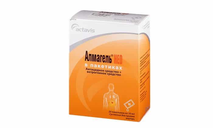 Алмагель Нео продается в оранжевой упаковке, и его дополнительным компонентом является симетикон. Он помогает устранить явление метеоризма при сопутствующих желудочных патологиях