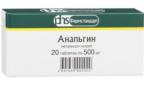Анальгин эффективно устраняет болевую симптоматику, а также обладает слабым противовоспалительным свойством