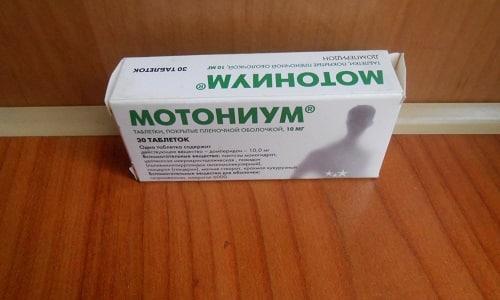 Мотониум является популярным средством противорвотного действия