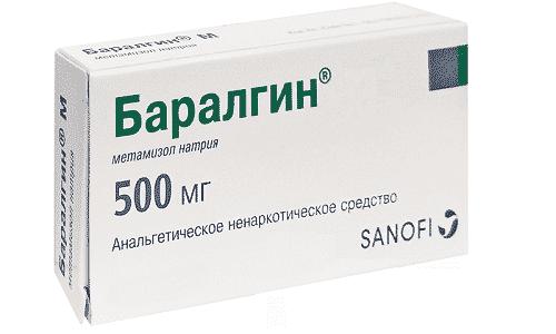 Баралгин - это средство для снятия болевого синдрома при разных сопутствующих заболеваниях
