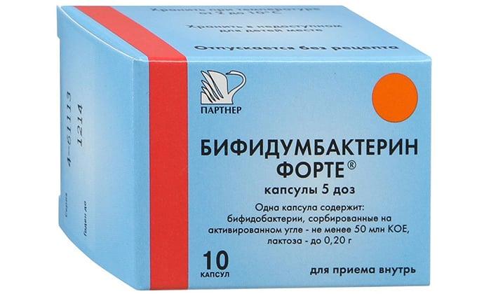 Препарат в форме таблеток или капсул чаще всего принимают после курса антибиотика или при дисбактериозе, их не нужно растворять в воде, удобно брать в поездку