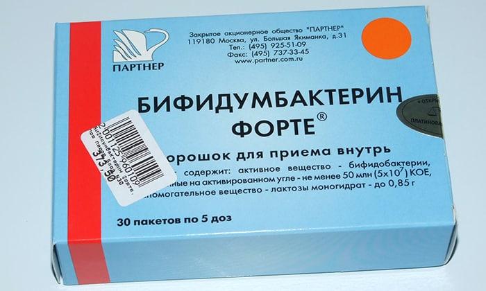 Средство Бифидумбактерин в форме порошка продают в пакетиках из фольги, его раствор применяется как внутрь, так и наружно