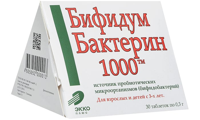 Для комплексной терапии часто применяют таблетки Бифидумбактерин 1000 - эта разновидность содержит лактулозу - пребиотик, необходимый для питания бактерий в кишечнике