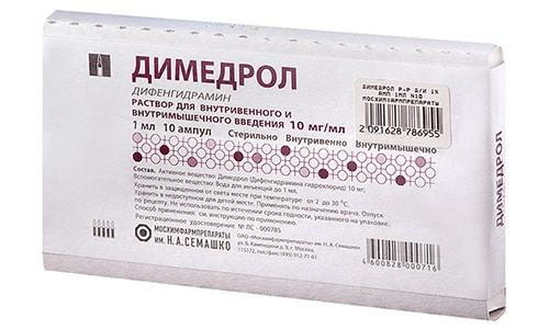 Если повышенная температура сопровождается воспалением и отеком слизистых, к жаропонижающим препаратам добавляют антигистаминный - Димедрол