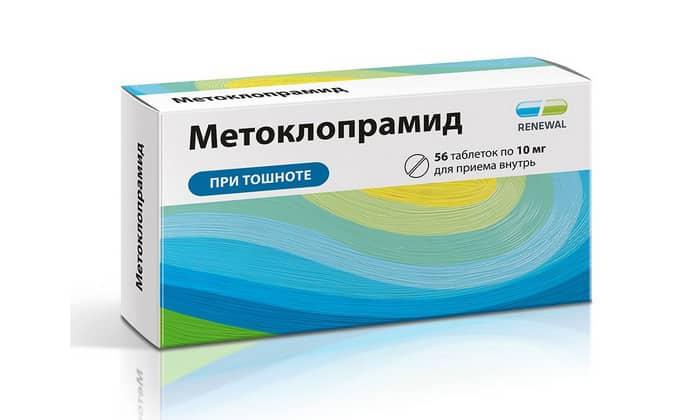 Аналоги Церукала по активному компоненту продаются под разными торговыми названиями, например, Метоклопрамид