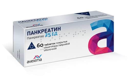 Панкреатин или Мезим принимают при разных нарушениях работы пищеварительной системы и болезнях поджелудочной железы