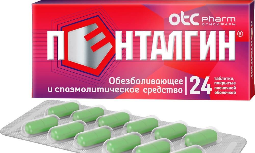 Пенталгин — медикамент, обладающий жаропонижающим, обезболивающим, противовоспалительным и спазмолитическим воздействием