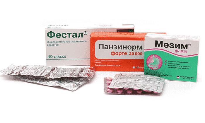 Данные препараты являются наиболее популярными аналгами Панкреатина