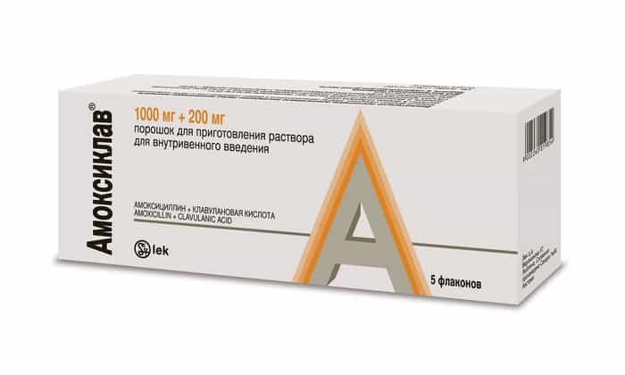 Лекарства, используемые при лечении инфекций (антибиотики), например, Амоксиклав не совместимы с анальгином