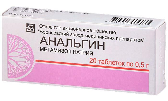 Это средство было доступно без рецепта в большинстве стран, но с 1970-х гг. стало запрещенным в более чем 30 государствах, когда его использование связали с редким, но иногда смертельным состоянием агранулоцитоза (развитие лейкопении)