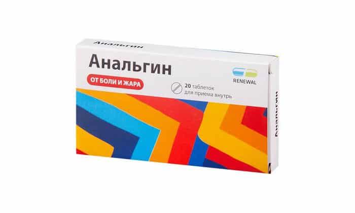 Международное непатентованное название препарата Анальгин - Metamizole sodium. Анальгин - его торговое название