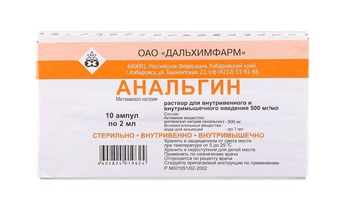 Также в аптеках можно встретить препарат в форме раствора для в/в и в/м инъекций