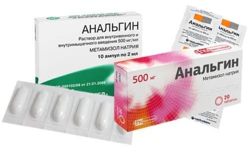 Анальгин - лекарственный препарат, приобрести который можно в аптеке без рецепта и назначения лечащего врача