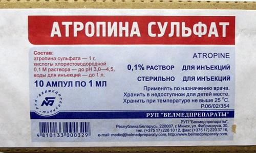 Порошок для приготовления раствора для инъекций Атропина содержится в ампулах по 5 или 10 шт