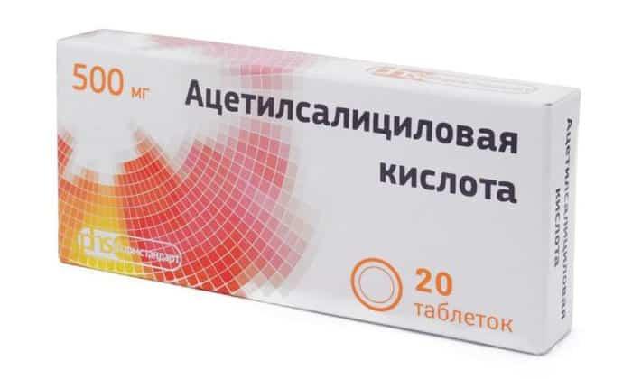 Пациенты, которые вынуждены принимать в постоянном или длительном режиме ацетилсалициловую кислоту, противотромботические средства или антидепрессанты, должны предварительно проконсультироваться с врачом