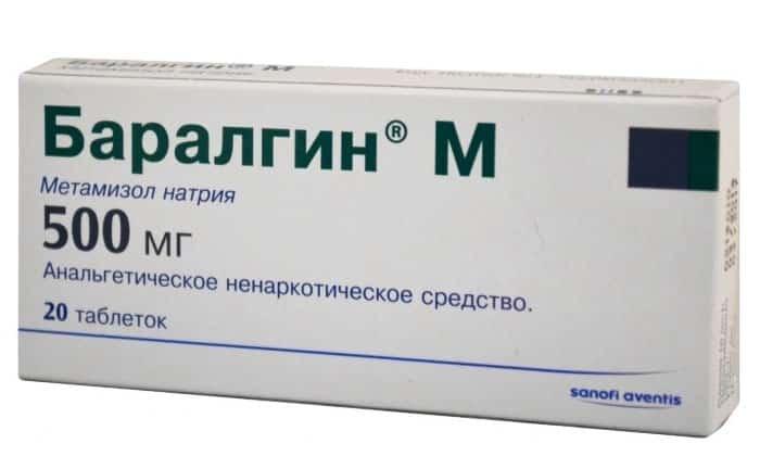 К аналогам данного препарата относятся, например, Баралгин