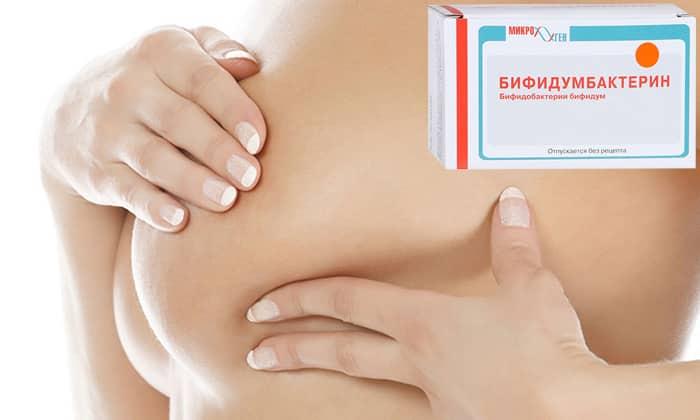 Часто матерям при грудном вскармливании назначают раствор препарата для протирания сосков и их ареол, это снижает вероятность мастита