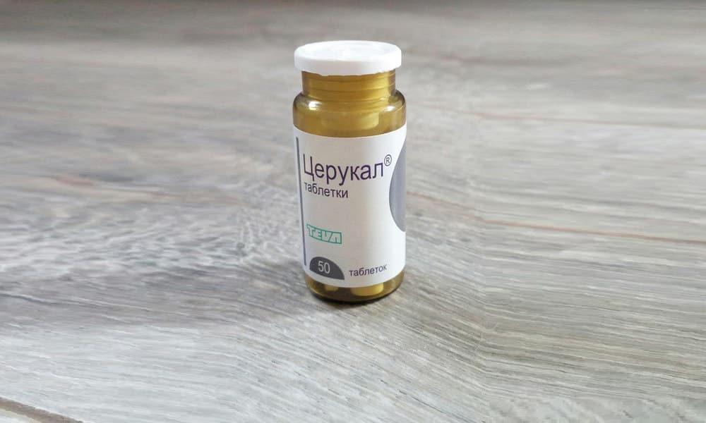 Церукал - препарат группы блокаторов дофаминовых и серотониновых рецепторов быстро избавляет от рвоты и помогает улучшить самочувствие