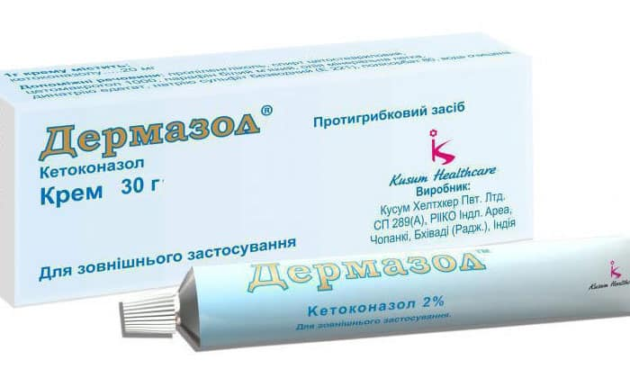 Аналог Дермазол - крем для наружного и местного использования. Можно применять при грибковой инфекции кожи и слизистой (кандидозе). Не назначается при наличии болезней сердца, и пр