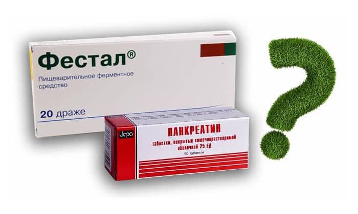 Наиболее часто применяемые и доступные по цене ферменты - Фестал и Панкреатин. Медикаменты, хотя и имеют схожее действие, относятся к разным группам ферментных средств