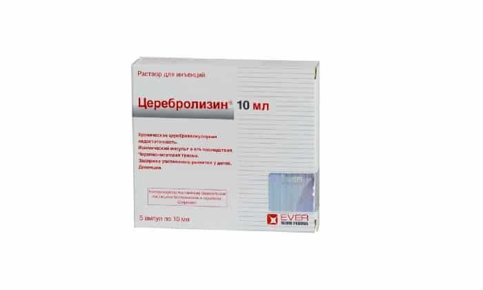 Цереболизин относится к препаратам, имеющим схожий терапевтический эффект
