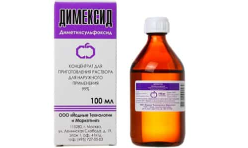 Димексид обладает антимикробным, противовоспалительным, легким анестезирующим эффектом
