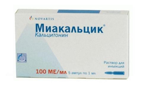 Миакальцик - гормональное лекарство, предназначенное для терапии болезней опорно-двигательного аппарата