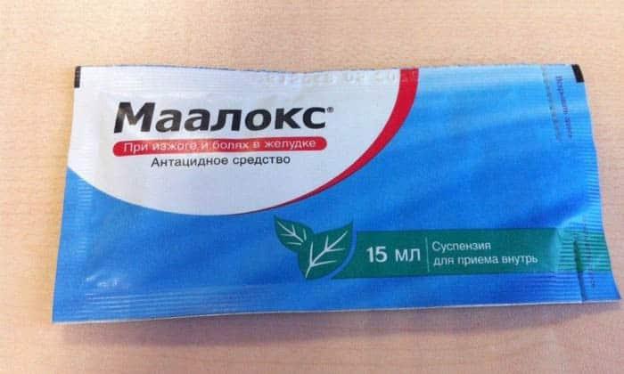 Маалокс в пакетиках перед употреблением размять и согреть в руках. В сутки рекомендуется принимать не более 6 пакетов или 90 мл (6 ст. л.) суспензии