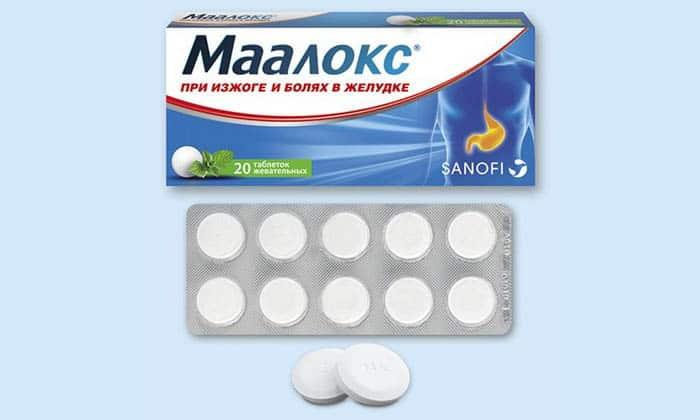При эпизодическом приеме (например, при редком случае изжоги или дискомфорта в желудке) оптимальная доза для взрослого - разжевать 2 таблетки