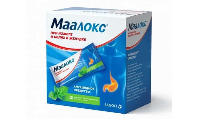 Маалокс является эффективным антацидом и обладает гастропротекторными свойствами, защищающими организм от токсинов при различного рода интоксикациях и восстанавливающими функции пищеварения