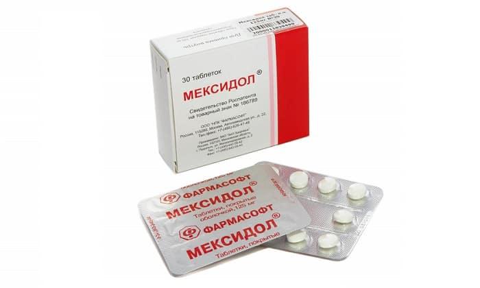 Мексидол активирует супероксиддисмутазу, подавляет процессы протеолиза и перекисного окисления фосфолипидов