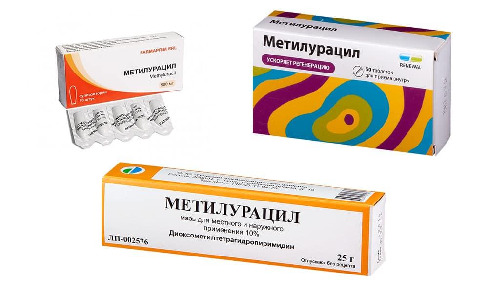 Существует несколько лекарственных форм медикамента, но лучшим вариантом для лечения считаются свечи, т.к. они действуют локально и имеют минимальное количество побочных эффектов