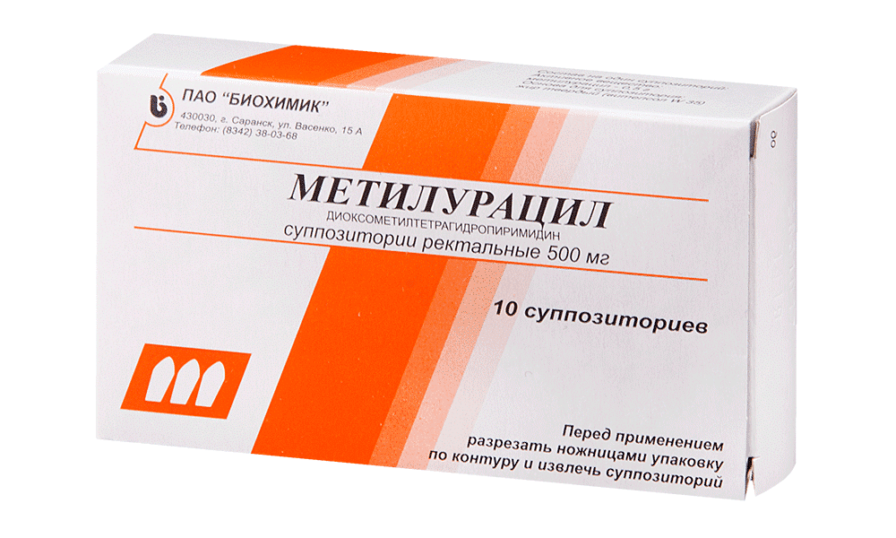 Метилурацил - действенный препарат, широко применяемый для терапии дерматологических, гинекологических, проктологических и гастроэнтерологических заболеваний
