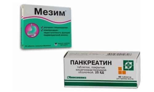 Мезим и Панкреатин - самые часто назначаемые ферментные препараты
