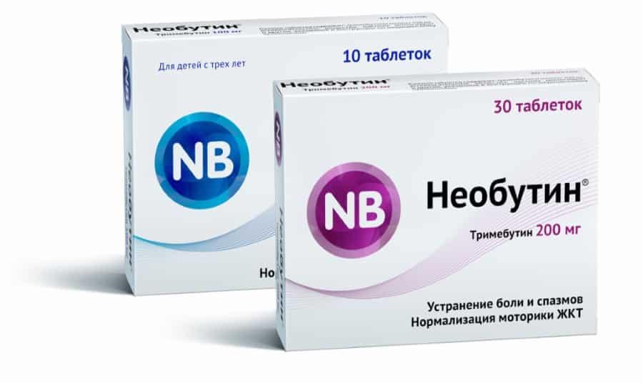Эти таблетки разрешено пить пациентам, начиная с 3-летнего возраста