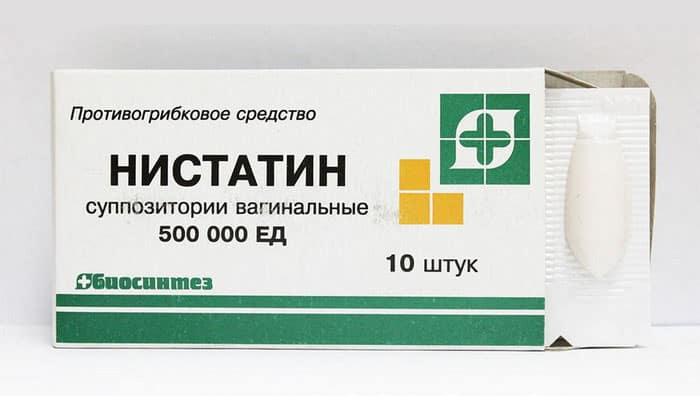 Нистатин. Выпускают в форме вагинальных суппозиториев, таблеток и раствора. Противопоказан пациентам при панкреатите, почечной недостаточности, язвенных болезнях органов ЖКТ, и др