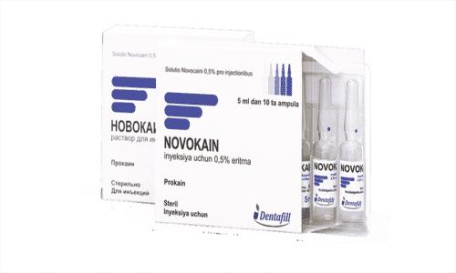 Новокаин обладает анестезирующим действием