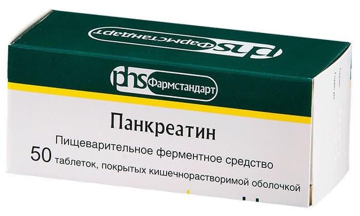 Панкреатин (лат. Pancreatin, международное непатентованное наименование такое же) - это однокомпонентный лекарственный препарат, восполняющий дефицит пищеварительных панкреатических ферментов
