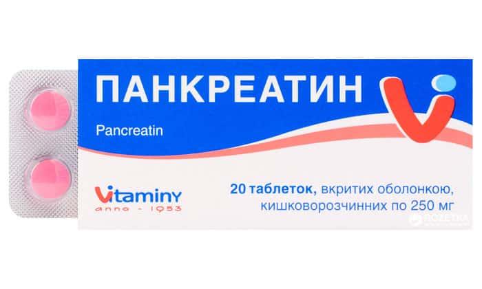 Во многих ситуациях препараты взаимозаменяемы. Однокомпонентный Панкреатин дешевле, поэтому применим при длительном курсовом лечении