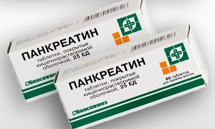 При хронической форме панкреатита в стадии ремиссии врач может прописать пациенту препарат Панкреатин