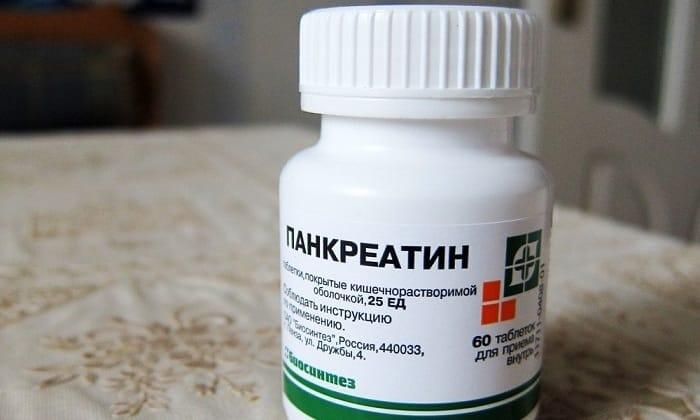 Также Панкреатин используют при необходимости проведения исследования ЖКТ и после хирургического удаления части желудка