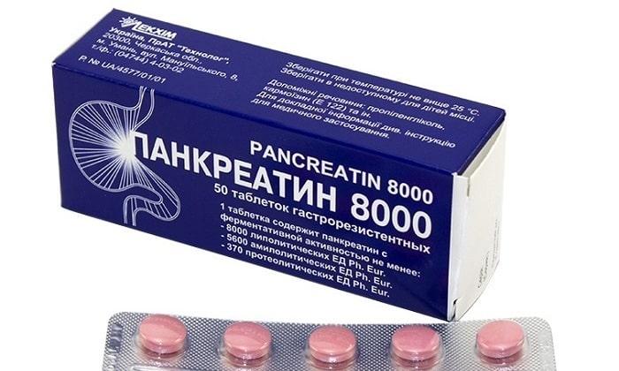 Панкреатин включается в состав комплексного лечения при воспалении и нарушении пищеварительных органов