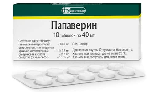 Papaverini hydrochloridum - это основное вещество лекарственного средства