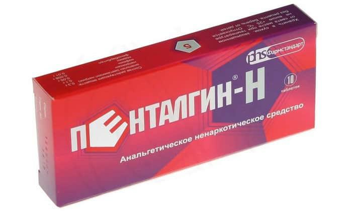 Но эти препараты (например, пенталгин) не являются прямыми аналогами, т. к. в их составе содержатся и другие компоненты