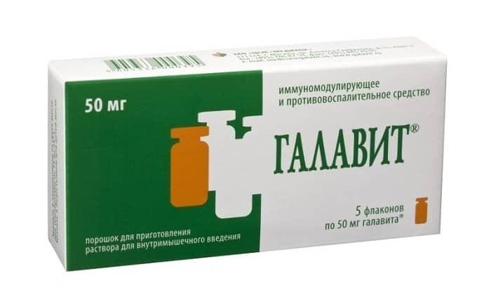Галавит - иммуномодулирующий препарат, обладающий противовоспалительным свойством