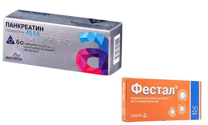 Содержание активных компонентов в Фестале гораздо больше, поэтому и перечень побочных проявлений шире, чем у Панкреатина