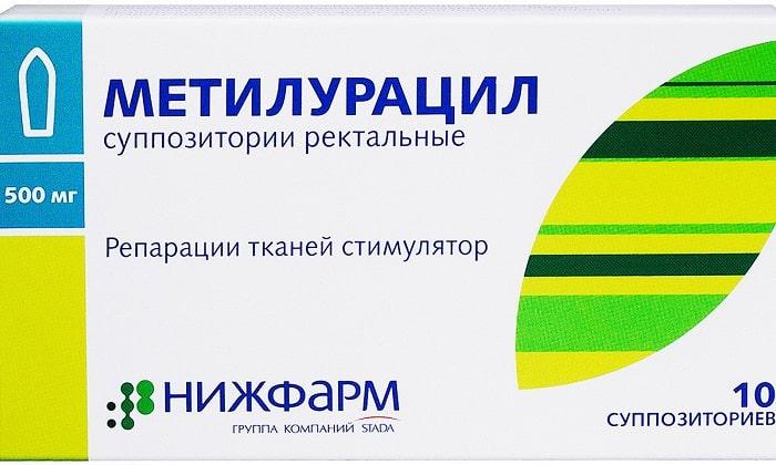 В состав метилурациловых свечей входит 500 мг действующего вещества и 2,19-2,41 г жирной основы, которая обеспечивает структуру и физические свойства лекарственной формы