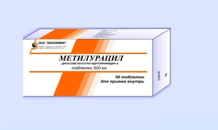 Таблетки содержат 500 мг метилурацила и дополнительные составляющие (картофельный крахмал, низкомолекулярный поливинилпиролидон, стеариновую кислоту)