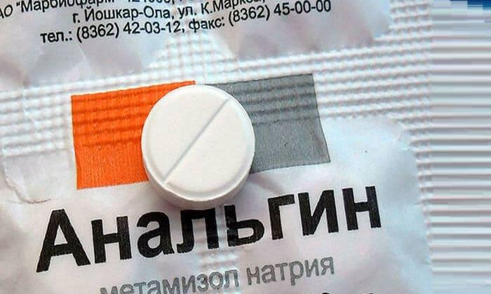 Продается в форме таблеток, каждая из которых содержит 500 мг метамизола натрия